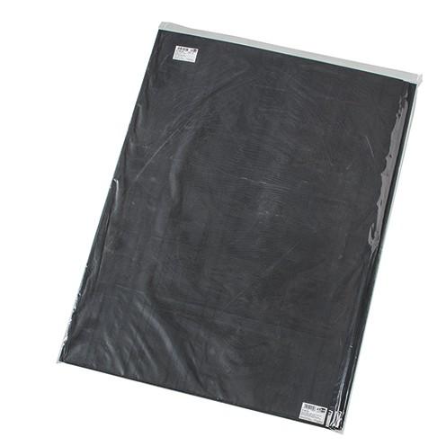 Moosgummiplatte 500 x 700 x 3 mm schwarz